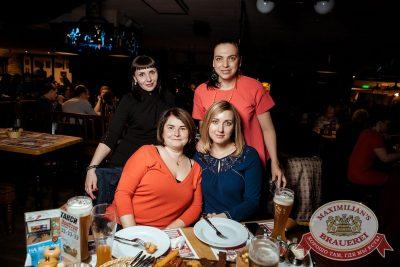 Маргарита Суханкина, 17 мая 2018 - Ресторан «Максимилианс» Тюмень - 57