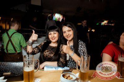 Маргарита Суханкина, 17 мая 2018 - Ресторан «Максимилианс» Тюмень - 59