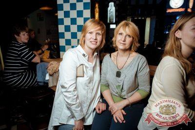 Маргарита Суханкина, 17 мая 2018 - Ресторан «Максимилианс» Тюмень - 60
