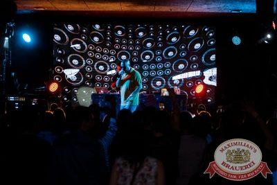 Slim, 24 мая 2018 - Ресторан «Максимилианс» Тюмень - 11