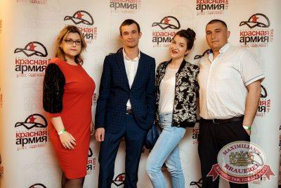 Slim, 24 мая 2018 - Ресторан «Максимилианс» Тюмень - 26