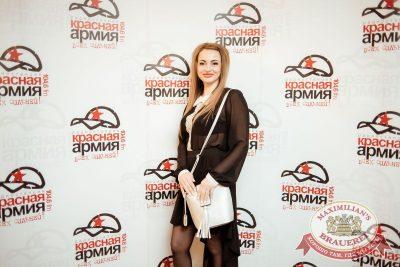 Slim, 24 мая 2018 - Ресторан «Максимилианс» Тюмень - 27