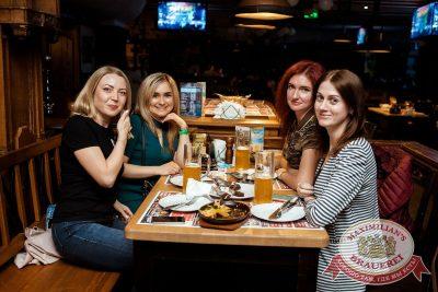 Slim, 24 мая 2018 - Ресторан «Максимилианс» Тюмень - 30