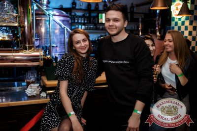 Slim, 24 мая 2018 - Ресторан «Максимилианс» Тюмень - 34
