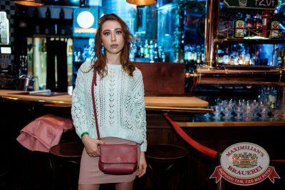 Slim, 24 мая 2018 - Ресторан «Максимилианс» Тюмень - 35