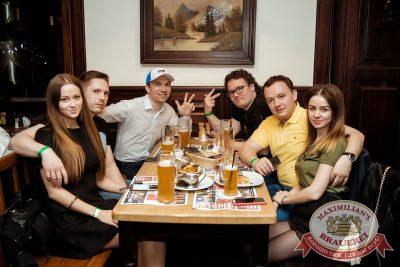 Slim, 24 мая 2018 - Ресторан «Максимилианс» Тюмень - 43