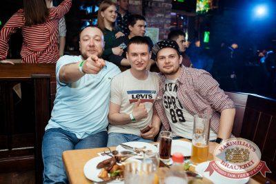 Slim, 24 мая 2018 - Ресторан «Максимилианс» Тюмень - 45