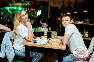 Slim, 24 мая 2018 - Ресторан «Максимилианс» Тюмень - 48