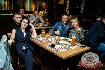 Slim, 24 мая 2018 - Ресторан «Максимилианс» Тюмень - 49