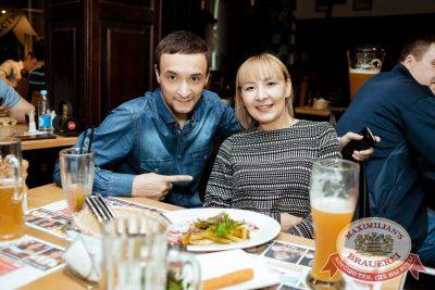 Slim, 24 мая 2018 - Ресторан «Максимилианс» Тюмень - 51