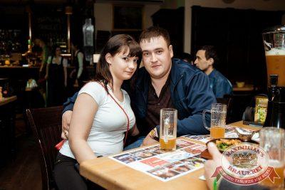 Slim, 24 мая 2018 - Ресторан «Максимилианс» Тюмень - 53