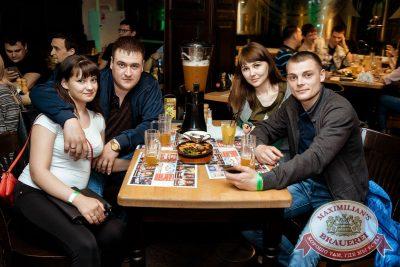 Slim, 24 мая 2018 - Ресторан «Максимилианс» Тюмень - 54
