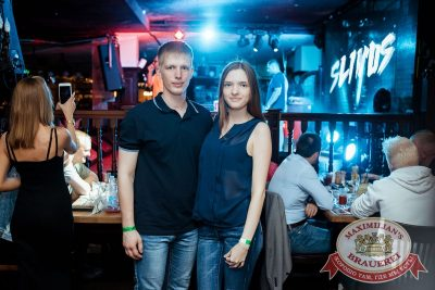Slim, 24 мая 2018 - Ресторан «Максимилианс» Тюмень - 57