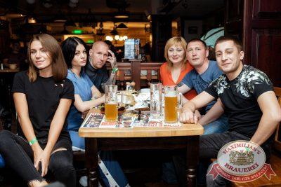 Slim, 24 мая 2018 - Ресторан «Максимилианс» Тюмень - 60