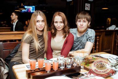 Slim, 24 мая 2018 - Ресторан «Максимилианс» Тюмень - 61