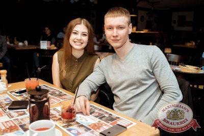 Slim, 24 мая 2018 - Ресторан «Максимилианс» Тюмень - 62