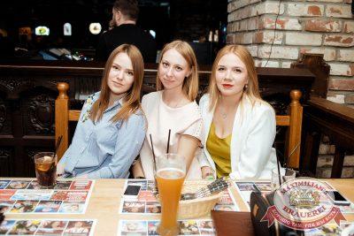 Slim, 24 мая 2018 - Ресторан «Максимилианс» Тюмень - 64