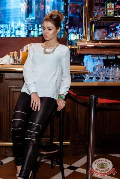 Slim, 24 мая 2018 - Ресторан «Максимилианс» Тюмень - 65