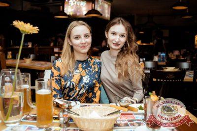 Slim, 24 мая 2018 - Ресторан «Максимилианс» Тюмень - 67