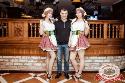 День пивовара, 9 июня 2018 - Ресторан «Максимилианс» Тюмень - 002