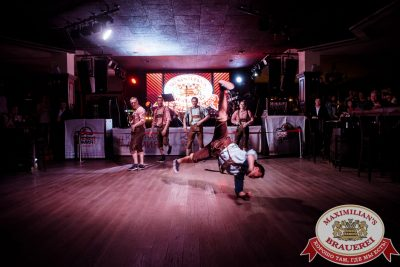 День пивовара, 9 июня 2018 - Ресторан «Максимилианс» Тюмень - 003