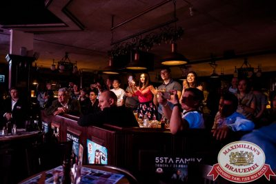 День пивовара, 9 июня 2018 - Ресторан «Максимилианс» Тюмень - 004