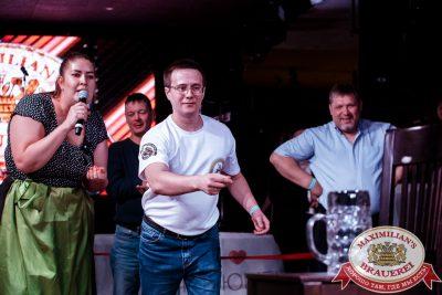 День пивовара, 9 июня 2018 - Ресторан «Максимилианс» Тюмень - 007