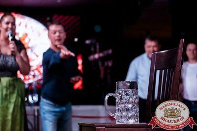 День пивовара, 9 июня 2018 - Ресторан «Максимилианс» Тюмень - 008