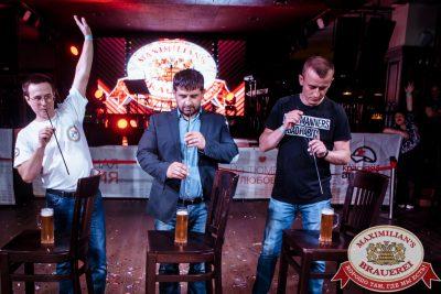 День пивовара, 9 июня 2018 - Ресторан «Максимилианс» Тюмень - 011