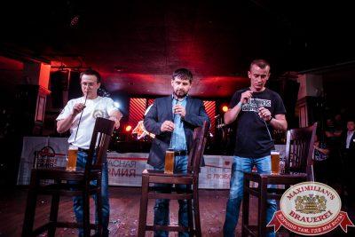 День пивовара, 9 июня 2018 - Ресторан «Максимилианс» Тюмень - 012