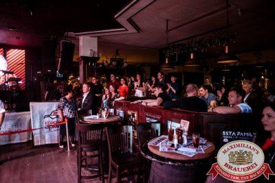День пивовара, 9 июня 2018 - Ресторан «Максимилианс» Тюмень - 018
