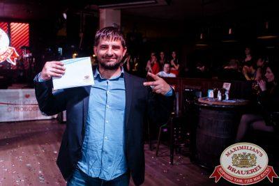 День пивовара, 9 июня 2018 - Ресторан «Максимилианс» Тюмень - 023