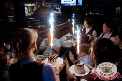 День пивовара, 9 июня 2018 - Ресторан «Максимилианс» Тюмень - 024