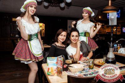 День пивовара, 9 июня 2018 - Ресторан «Максимилианс» Тюмень - 029