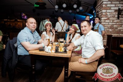 День пивовара, 9 июня 2018 - Ресторан «Максимилианс» Тюмень - 032
