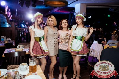 День пивовара, 9 июня 2018 - Ресторан «Максимилианс» Тюмень - 036