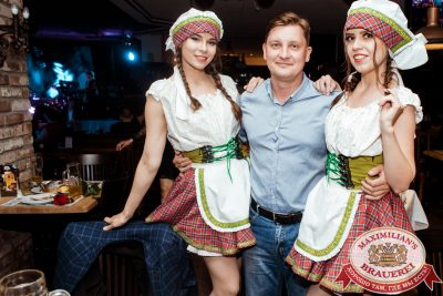 День пивовара, 9 июня 2018 - Ресторан «Максимилианс» Тюмень - 041