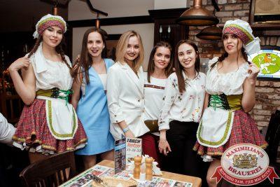 День пивовара, 9 июня 2018 - Ресторан «Максимилианс» Тюмень - 046