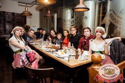 День пивовара, 9 июня 2018 - Ресторан «Максимилианс» Тюмень - 050