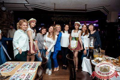 День пивовара, 9 июня 2018 - Ресторан «Максимилианс» Тюмень - 052