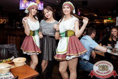 День пивовара, 9 июня 2018 - Ресторан «Максимилианс» Тюмень - 054