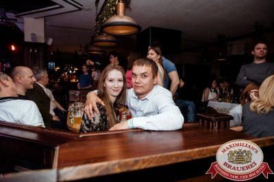 День пивовара, 9 июня 2018 - Ресторан «Максимилианс» Тюмень - 055