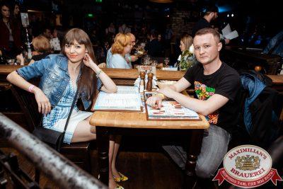 День пивовара, 9 июня 2018 - Ресторан «Максимилианс» Тюмень - 059