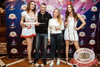День медика, 15 июня 2018 - Ресторан «Максимилианс» Тюмень - 00020