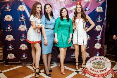 День медика, 15 июня 2018 - Ресторан «Максимилианс» Тюмень - 00021