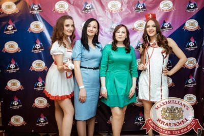 День медика, 15 июня 2018 - Ресторан «Максимилианс» Тюмень - 00022