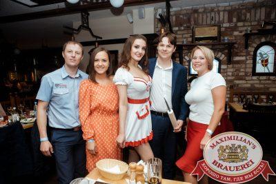 День медика, 15 июня 2018 - Ресторан «Максимилианс» Тюмень - 00044