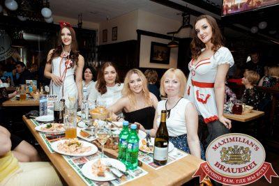День медика, 15 июня 2018 - Ресторан «Максимилианс» Тюмень - 00048