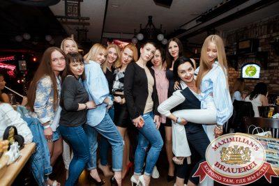 День медика, 15 июня 2018 - Ресторан «Максимилианс» Тюмень - 00055