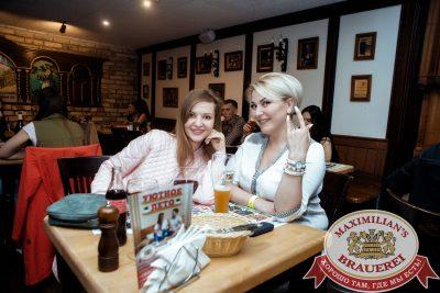 День медика, 15 июня 2018 - Ресторан «Максимилианс» Тюмень - 00058